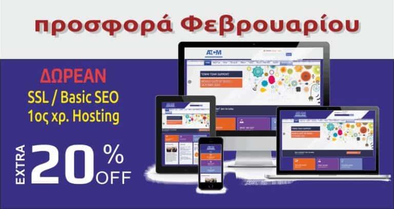 WebCreations by help4PC | Κατασκευή Ιστοσελίδων & eshop | Θεσσαλονίκη